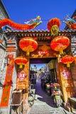 Οδός Huguosi στη βόρεια Κίνα Κίνα του Πεκίνου περιοχής Xicheng επάνω Στοκ φωτογραφία με δικαίωμα ελεύθερης χρήσης