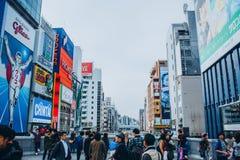 Οζάκα, Ιαπωνία 20 Νοεμβρίου 2018: Η οδός αγορών Dotonbori είναι ένα από το διασημότερο ορόσημο στοκ φωτογραφία με δικαίωμα ελεύθερης χρήσης