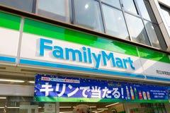 Οζάκα, ΙΑΠΩΝΙΑ - τον Ιούνιο του 2018 CIRCA: FamilyMart (μια λέξη) convenienc στοκ φωτογραφία με δικαίωμα ελεύθερης χρήσης
