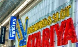 ΟΖΑΚΑ, ΙΑΠΩΝΙΑ - ΤΟ ΜΆΙΟ ΤΟΥ 2016: Είσοδος παιχνιδιών Arcade σε Dotonbori Gam Στοκ Φωτογραφίες