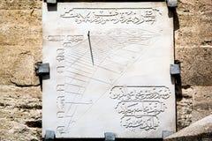 Οθωμανικό ηλιακό ρολόι για την προσευχή Στοκ εικόνες με δικαίωμα ελεύθερης χρήσης