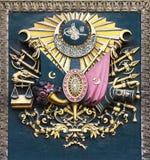 Οθωμανικό σύμβολο αυτοκρατοριών στοκ εικόνα με δικαίωμα ελεύθερης χρήσης