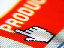 οθόνη προϊόντων Στοκ φωτογραφία με δικαίωμα ελεύθερης χρήσης