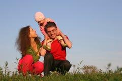οικογένεια μωρών