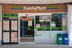 Οικογένεια Mart ψιλικατζίδικο εικοσιτεσσάρων ώρας που βρίσκεται σε Pattay στοκ εικόνες
