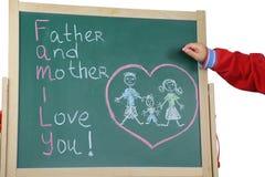 Οικογενειακές αξίες Στοκ Εικόνες