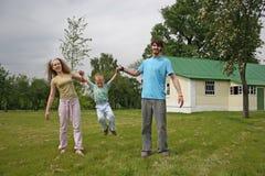 οικογενειακή αυλή Στοκ φωτογραφία με δικαίωμα ελεύθερης χρήσης