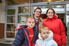οικογενειακό κατάστημα στοκ εικόνα με δικαίωμα ελεύθερης χρήσης