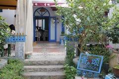 Οικογενειακό πανδοχείο Chanson του νησιού gulangyu, amoy πόλη, Κίνα Στοκ φωτογραφίες με δικαίωμα ελεύθερης χρήσης