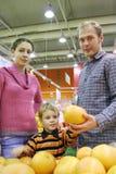 οικογενειακό πορτοκάλ Στοκ εικόνα με δικαίωμα ελεύθερης χρήσης
