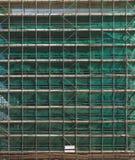 οικοδόμηση κτηρίου Στοκ φωτογραφία με δικαίωμα ελεύθερης χρήσης