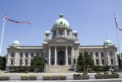 Οικοδόμηση της σερβικής Εθνικής Βουλής στοκ φωτογραφία