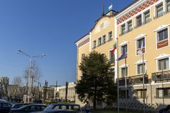 Οικοδόμηση του Δημαρχείου στο κέντρο της πόλης Haskovo, Βουλγαρία Στοκ Εικόνες