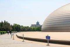 Οικοδόμηση του εθνικού κέντρου για τις τέχνες προς θέαση στο Πεκίνο στοκ φωτογραφίες
