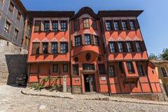 Οικοδόμηση του μουσείου ιστορίας στην παλαιά πόλη Plovdiv, Βουλγαρία Στοκ φωτογραφίες με δικαίωμα ελεύθερης χρήσης