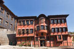 Οικοδόμηση του μουσείου ιστορίας στην παλαιά πόλη Plovdiv, Βουλγαρία Στοκ εικόνα με δικαίωμα ελεύθερης χρήσης