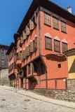 Οικοδόμηση του μουσείου ιστορίας στην παλαιά πόλη Plovdiv, Βουλγαρία Στοκ Εικόνες