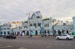 Οικοδόμηση του τερματικού σιδηροδρόμων της Μόσχας Ρήγα, Μόσχα, Ρωσία Στοκ Εικόνες