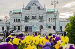Οικοδόμηση του τερματικού σιδηροδρόμων της Μόσχας Ρήγα, Μόσχα, Ρωσία Στοκ Φωτογραφία