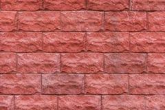 Οικοδόμηση του τοίχου με το κόκκινο στοκ φωτογραφία