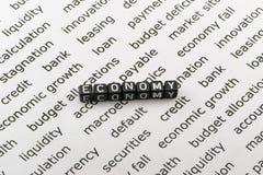Οικονομία της λέξης Στοκ Φωτογραφία