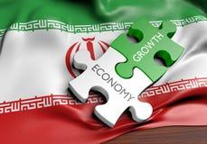 Οικονομία του Ιράν και έννοια αύξησης χρηματοοικονομικών αγορών ελεύθερη απεικόνιση δικαιώματος