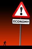 Οικονομική κρίση ελεύθερη απεικόνιση δικαιώματος