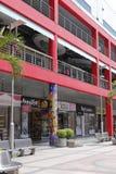 Οικοδόμηση λεωφόρων του Ταιπέι 101 περιοχή αγορών Στοκ εικόνα με δικαίωμα ελεύθερης χρήσης