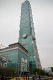 101 οικοδόμηση Ταιπέι Στοκ εικόνες με δικαίωμα ελεύθερης χρήσης