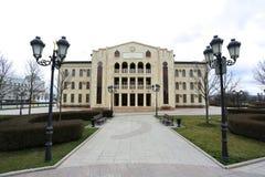 Οικοδόμηση της πνευματικής διοίκησης μουσουλμάνων Τσετσενίας Στοκ Φωτογραφία