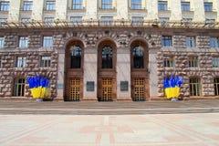 Οικοδόμηση του Δημοτικού Συμβουλίου και της διοίκησης Κίεβο, Ουκρανία στοκ εικόνες με δικαίωμα ελεύθερης χρήσης