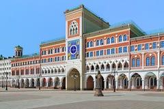Οικοδόμηση του εθνικού γκαλεριού τέχνης Yoshkar-Ola Στοκ φωτογραφία με δικαίωμα ελεύθερης χρήσης