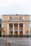 Οικοδόμηση του Εμπορικού και Βιομηχανικού Επιμελητηρίου της Ρωσικής Ομοσπονδίας στοκ φωτογραφίες