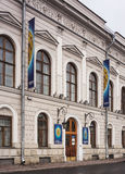 Οικοδόμηση του μουσείου Faberge στη Αγία Πετρούπολη, Ρωσία Στοκ Εικόνα