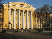 Οικοδόμηση του πολυτεχνικού ιδρύματος Voronezh Στοκ Εικόνες