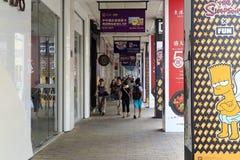 Οικοδόμηση Arcade της εμπορικής για τους πεζούς οδού Στοκ Φωτογραφίες