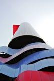 οικοδόμηση curvy Στοκ φωτογραφίες με δικαίωμα ελεύθερης χρήσης