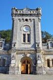 Οινοποιία Massandra, Yalta Στοκ φωτογραφία με δικαίωμα ελεύθερης χρήσης