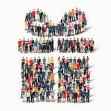 Οι άνθρωποι ομάδας διαμορφώνουν το δώρο Στοκ Εικόνα