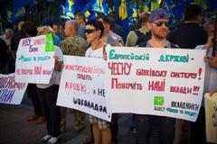 Οι απαιτήσεις των ανθρώπων να διαμαρτυρηθούν στο Κίεβο σε 31 08 2015 Στοκ φωτογραφία με δικαίωμα ελεύθερης χρήσης
