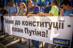 Οι απαιτήσεις των ανθρώπων να διαμαρτυρηθούν στο Κίεβο σε 31 08 2015 Στοκ εικόνες με δικαίωμα ελεύθερης χρήσης