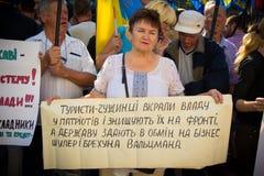 Οι απαιτήσεις των ανθρώπων να διαμαρτυρηθούν στο Κίεβο σε 31 08 2015 Στοκ Φωτογραφίες