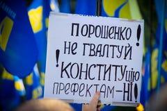 Οι απαιτήσεις των ανθρώπων να διαμαρτυρηθούν στο Κίεβο σε 31 08 2015 Στοκ Εικόνες