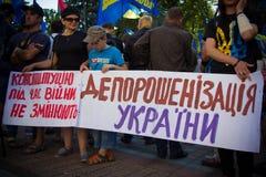 Οι απαιτήσεις των ανθρώπων να διαμαρτυρηθούν στο Κίεβο σε 31 08 2015 Στοκ Φωτογραφία