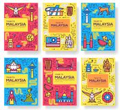 Οι διανυσματικές κάρτες φυλλάδιων ταξιδιού της Μαλαισίας χώρας λεπταίνουν τη γραμμή πρότυπο αρχιτεκτονικής flyear, περιοδικά, αφί διανυσματική απεικόνιση