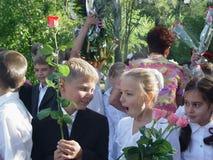 οι εκτιμήσεις κρέμας δίνουν το σχολείο πάγου τώρα Στοκ φωτογραφία με δικαίωμα ελεύθερης χρήσης