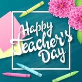 Οι διανυσματικοί συρμένοι χέρι χαιρετισμοί εγγραφής ημέρας δασκάλων ονομάζουν - ευτυχής ημέρα δασκάλων - με τις ρεαλιστικές σελίδ απεικόνιση αποθεμάτων