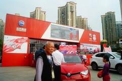 Οι νέες διακοπές ημέρας έτους ` s, Shenzhen αυτόματο παρουσιάζουν τοπίο σκηνής, προσοχή πολλών ανθρώπων Στοκ Εικόνες