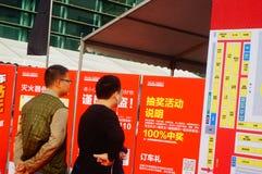 Οι νέες διακοπές ημέρας έτους ` s, Shenzhen αυτόματο παρουσιάζουν τοπίο σκηνής, προσοχή πολλών ανθρώπων Στοκ φωτογραφίες με δικαίωμα ελεύθερης χρήσης