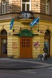 Οι οδοί της παλαιάς Πράγας. Στοκ φωτογραφίες με δικαίωμα ελεύθερης χρήσης